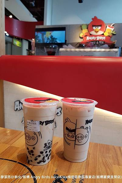 【新北/板橋】Angry Birds Juice&tea憤怒鳥飲品專賣店(板橋麗寶直營店)