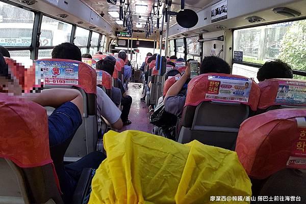 2017/07韓國/釜山 搭巴士前往海雲台
