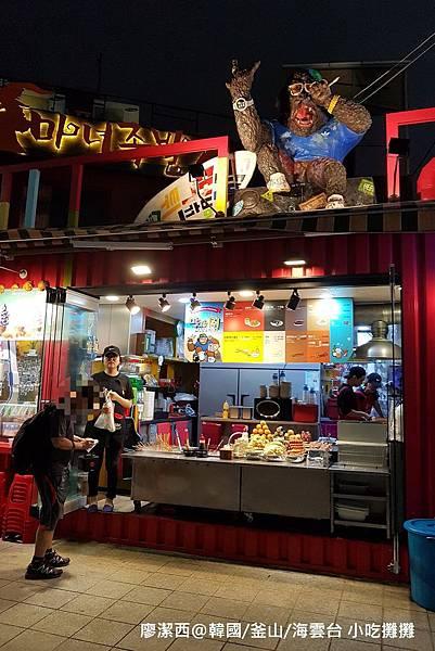2017/07韓國/釜山/海雲台  小吃攤攤