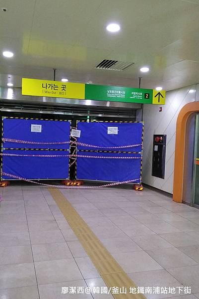2017/07韓國/釜山 地鐵南浦站地下街