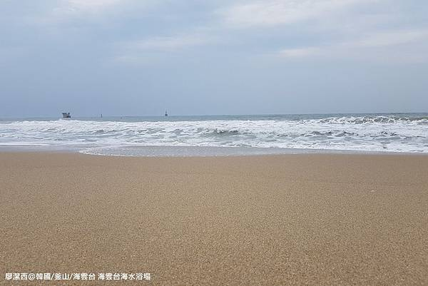 2017/07韓國/釜山/海雲台 海雲台海水浴場