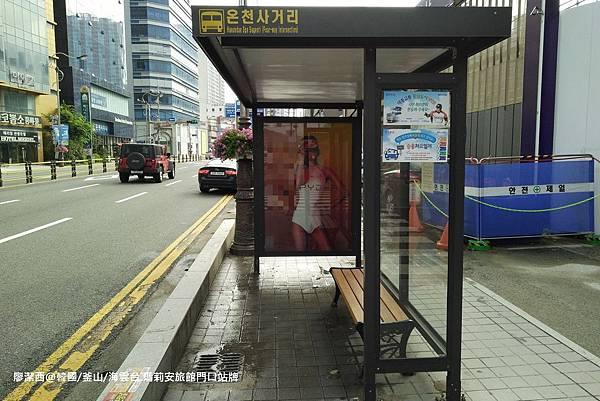 2017/07韓國/釜山/海雲台 瑪莉安旅館