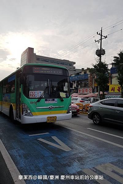 2017/07韓國/慶州 慶州車站前的公車站牌