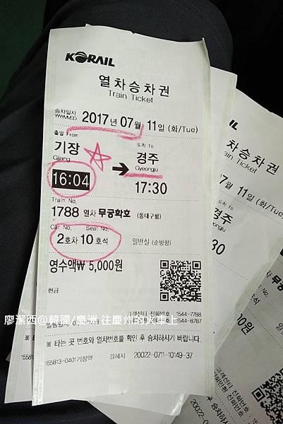 2017/07韓國/釜山/機張 機張搭往慶州的火車上
