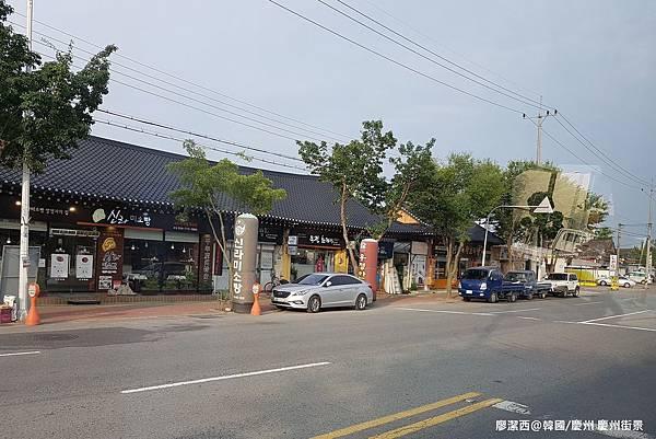 2017/07韓國/慶州 慶州街景