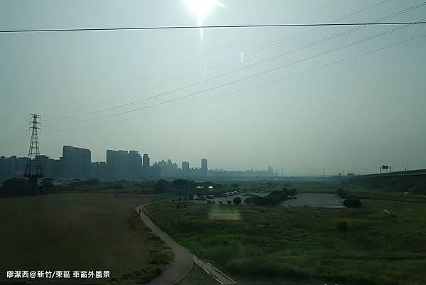 【新竹/東區】火車上