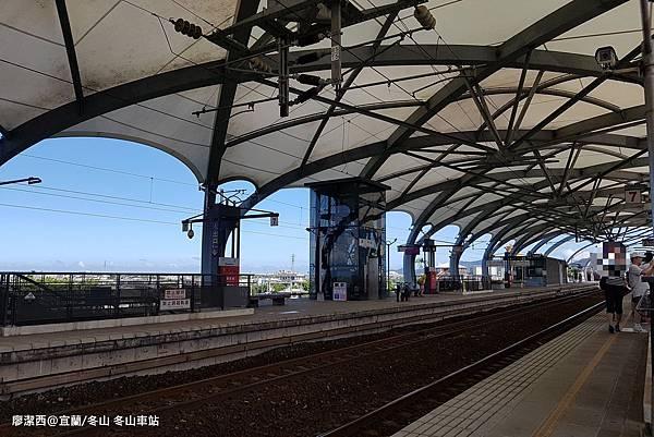 【宜蘭/冬山】冬山車站