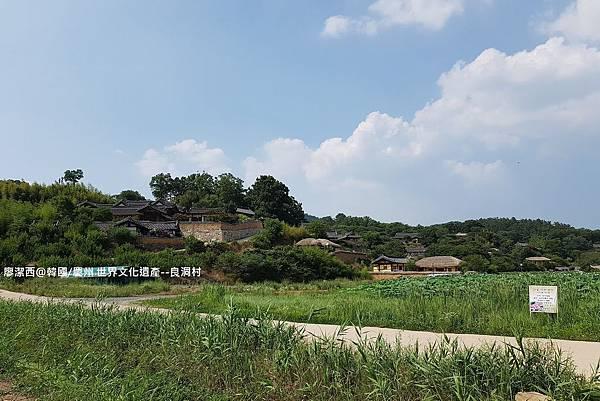 2017/07韓國/慶州 世界文化遺產--良洞村
