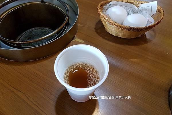 【苗栗/頭份】東京小火鍋