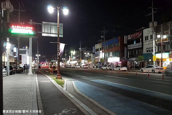 2017/07韓國/慶州 市區街景