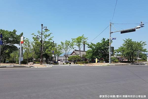 2017/07韓國/慶州 佛國寺前的公車站牌