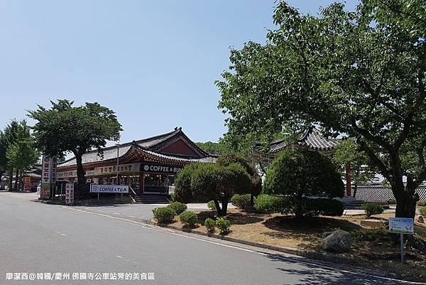 2017/07韓國/慶州 佛國寺公車站旁的美食區