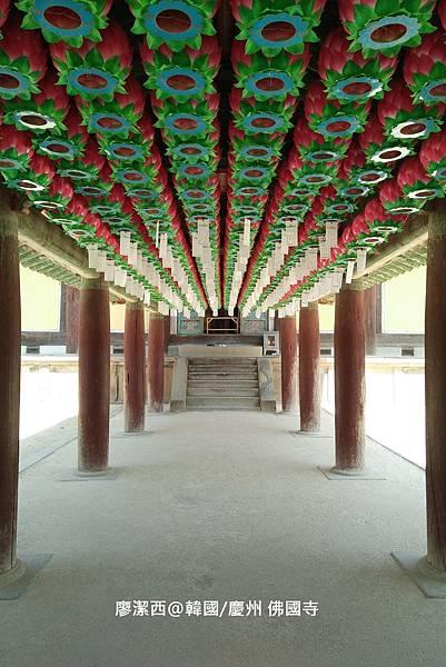 2017/07韓國/慶州 佛國寺