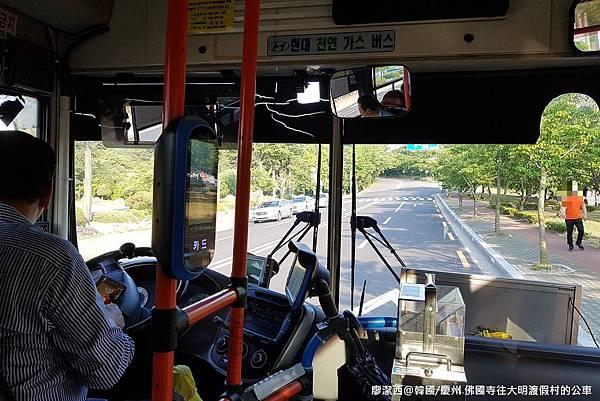 2017/07韓國/慶州 從佛國寺搭公車回大明渡假村