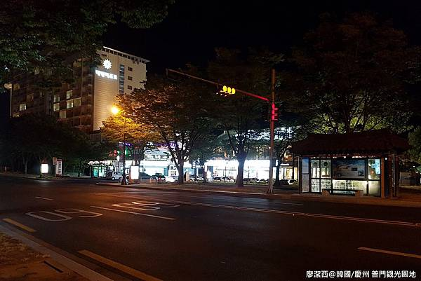 2017/07韓國/慶州 從大明渡假村搭公車往糖果旅店
