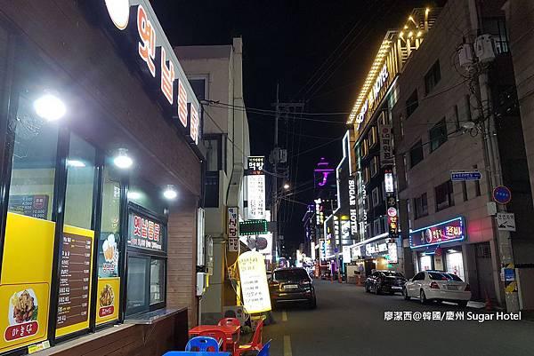 2017/07韓國/慶州 Sugar Hotel旁的炸雞店