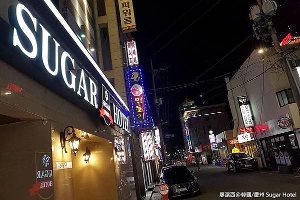 2017/07韓國/慶州 Sugar Hotel