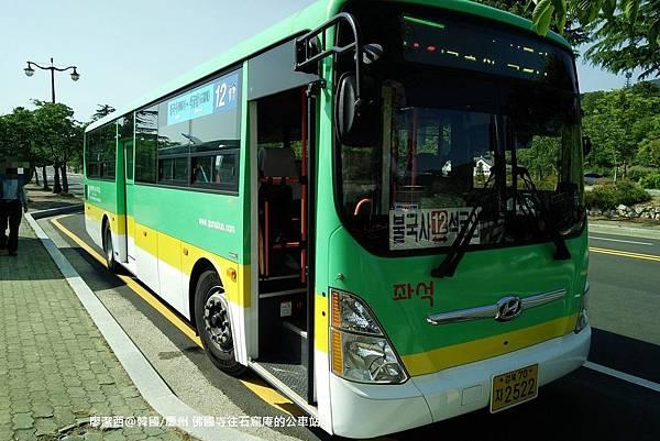 2017/07韓國/慶州 佛國寺公車站牌
