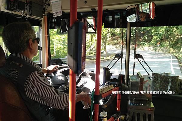 2017/07韓國/慶州 石窟庵往佛國寺的公車上