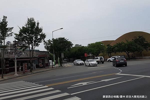2017/07韓國/慶州 前往大陵苑的路上