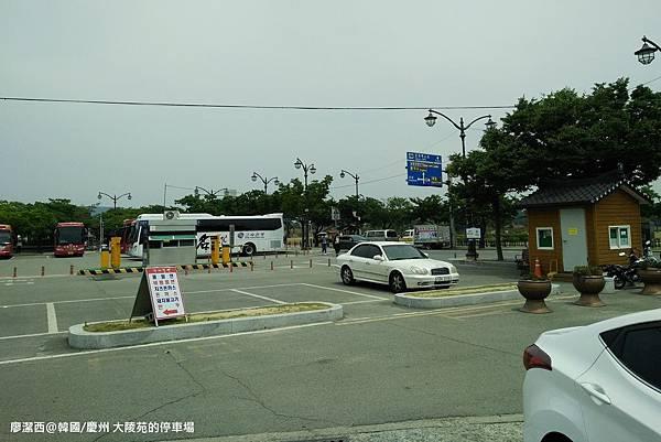 2017/07韓國/慶州 大陵苑停車場