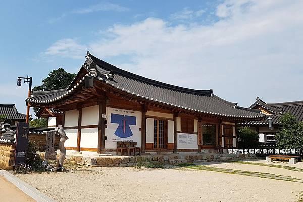 2017/07韓國/慶州 傳統韓屋村