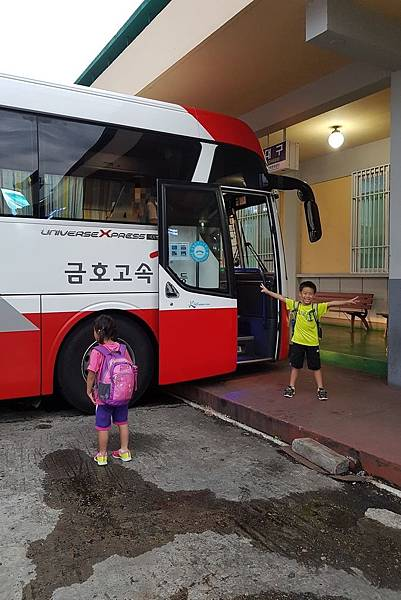 2017/07韓國/慶州 慶州高速巴士客運站