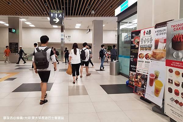2017/07韓國/大邱 東大邱長途巴士客運站