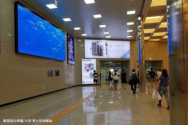 2017/07韓國/大邱 東大邱地鐵站