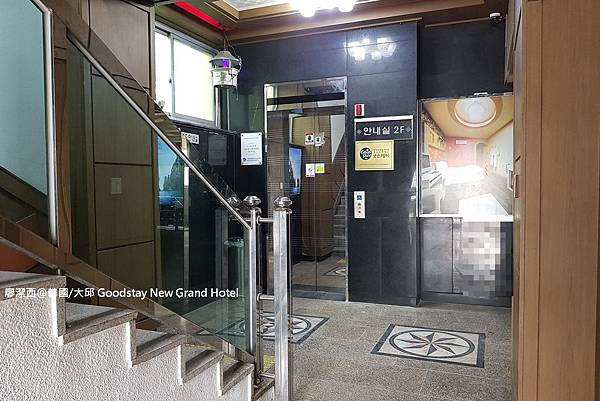 2017/07韓國/大邱 Goodstay New Grand Hotel