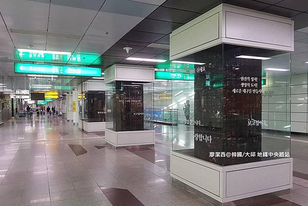 2017/07韓國/大邱 地鐵中央路站