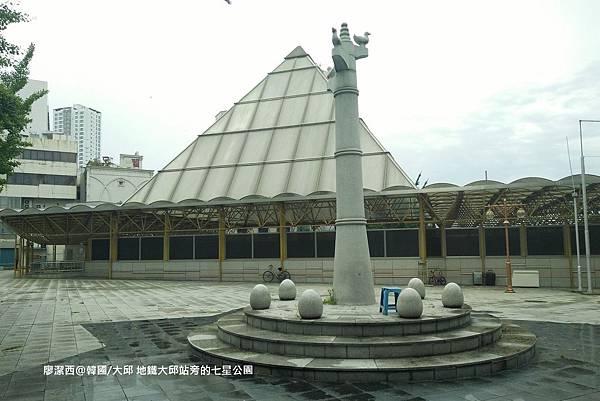 2017/07韓國/大邱 地鐵大邱站旁的七星公園