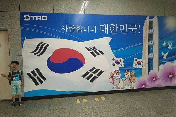 2017/07韓國/大邱 顯忠路地鐵站