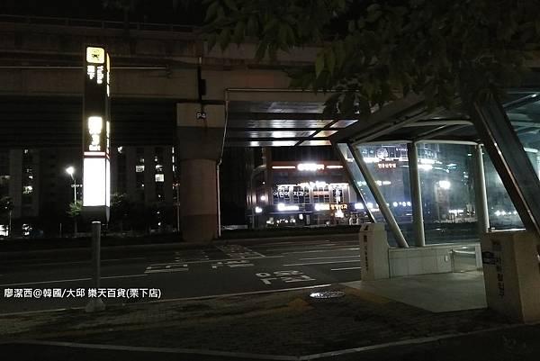 2017/07韓國/大邱 樂天百貨(栗下店)