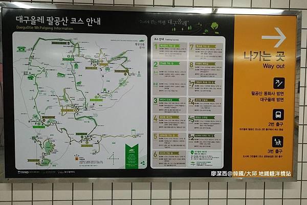 2017/07韓國/大邱 地鐵峨洋橋站