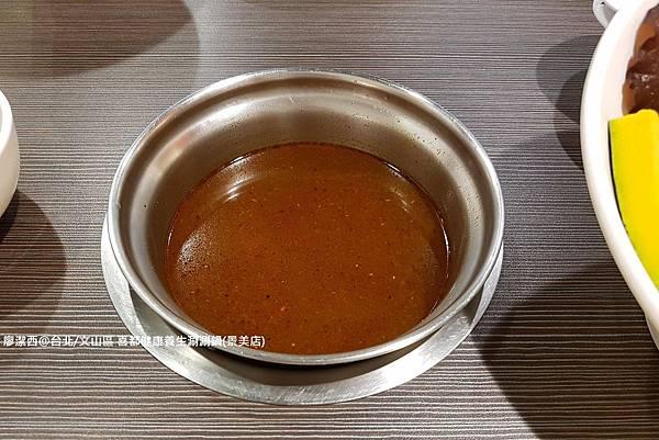 【台北/文山區】喜都健康養生涮涮鍋