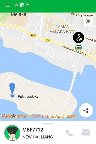 【馬來西亞/馬六甲】Grab App叫車服務