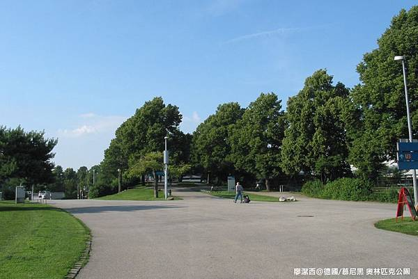【德國/慕尼黑】奧林匹克公園