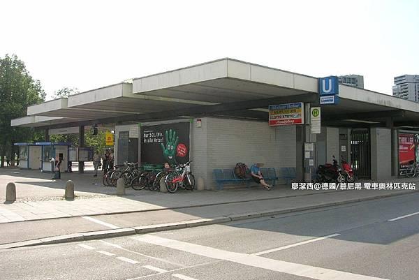 【德國/慕尼黑】電車奧林匹克站