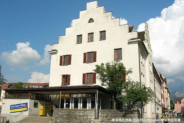 【德國/巴伐利亞州】Fussen車站附近街道