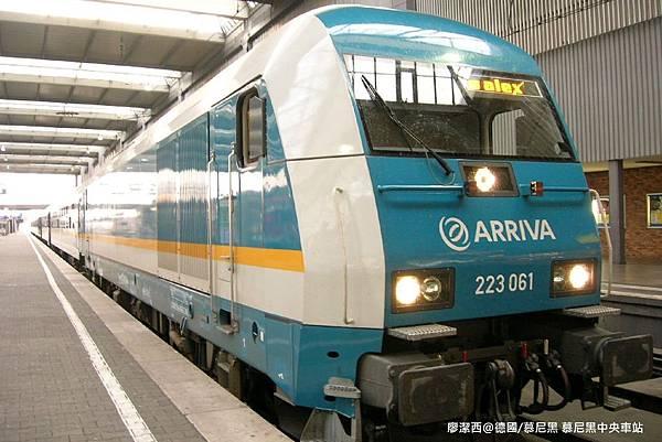 【德國/慕尼黑】慕尼黑中央車站