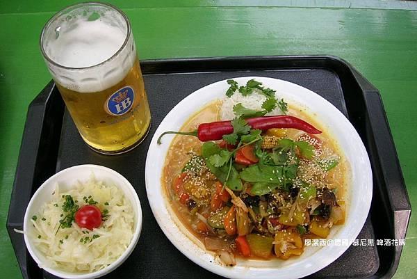 【德國/慕尼黑】啤酒花園