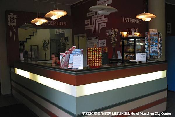 【德國/慕尼黑】MEININGER Hotel Munchen City Center