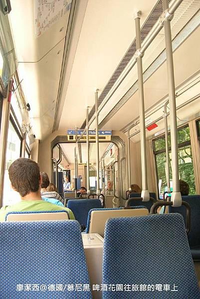 【德國/慕尼黑】啤酒花園往旅館的電車上