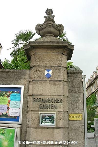 【德國/慕尼黑】前往寧芬堡宮