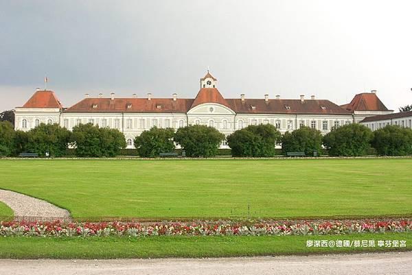 【德國/慕尼黑】寧芬堡宮
