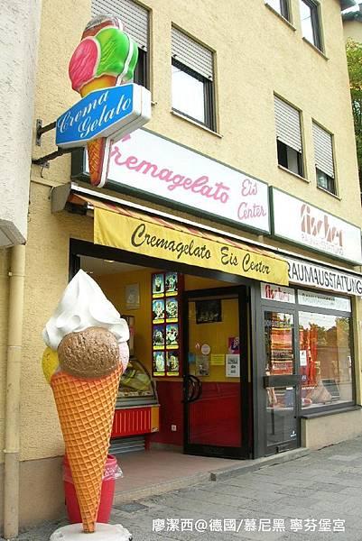 【德國/慕尼黑】寧芬堡宮附近的冰淇淋店