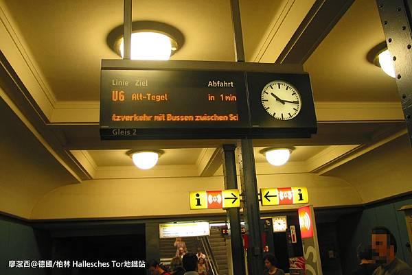 【德國/柏林】地鐵站