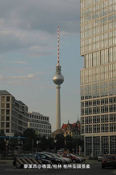 【德國/柏林】柏林街頭