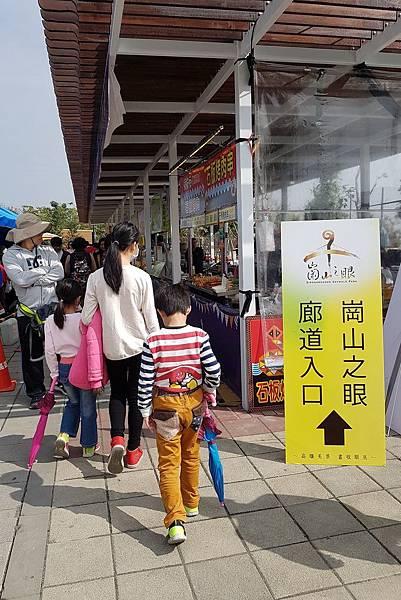 【高雄/岡山區】崗山之眼風景區